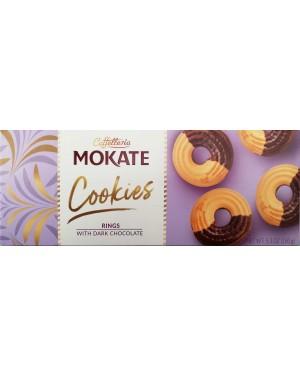 Μπισκότα Mokate Rainbow 150gr
