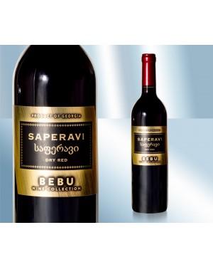 """Κρασί Κόκκινο Ξηρό """"Saperavi"""" 12.5% 750ml"""