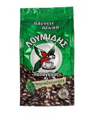 Λουμίδης Παπαγάλος ελληνικός καφές 194g