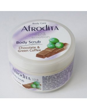 Afrodita Body Scrub Σοκολάτα