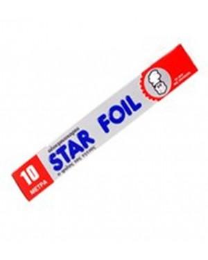 Αλουμινόχαρτο Star 10x30
