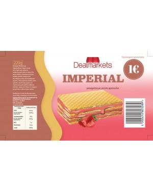 Γκοφρέτα Imperial με φράουλα 220gr