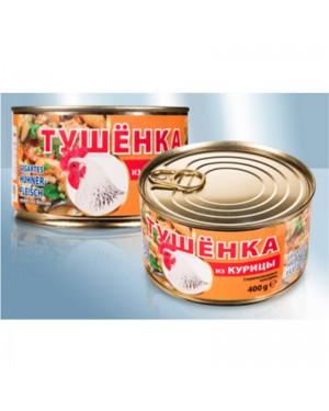 Κοτόπουλο 'TOUSHONKA' 400γρ