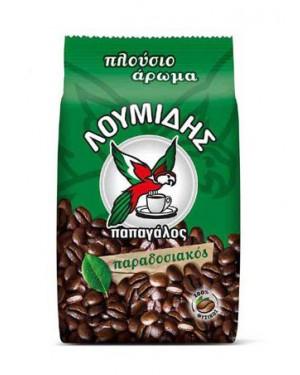 Λουμίδης Παπαγάλος ελληνικός καφές 490g