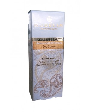 SERUM ΜΑΤΙΩΝ RUBELIA GOLDEN BEAUTY 15ml