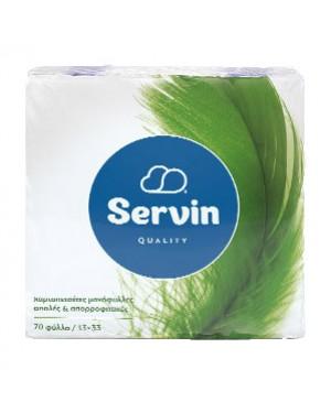 Χαρτοπετσέτες Servin Quality 33cmX33cm 70 φύλλων