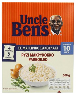 UNCLE BEN΄S ΡΥΖΙ PARBOILED 128 gr