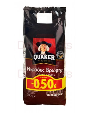 Quaker oats νιφάδες βρώμης ολικής άλεσης (-0,50€) 500gr