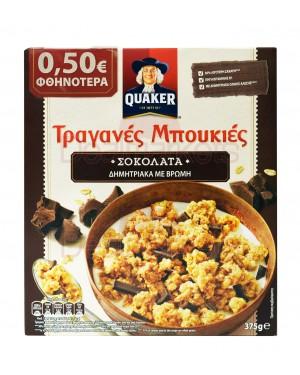 Quaker τραγανές μπουκιές με σοκ. υγείας 375gr (-0,50€)