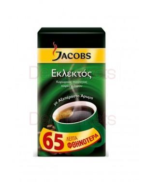 Jacobs καφές εκλεκτός (-0,65€) 250gr (ελλ.)