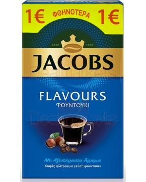 Jacobs flavours καφές φίλτρου με γεύση φουντούκι (-1€) 250gr