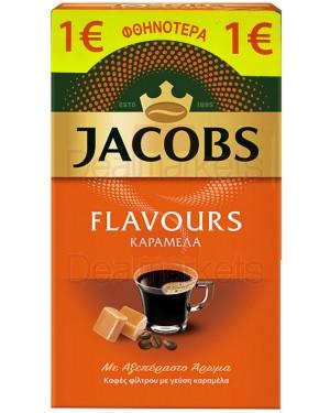 Jacobs flavours καφές φίλτρου με γεύση καραμέλα (-1€) 250gr