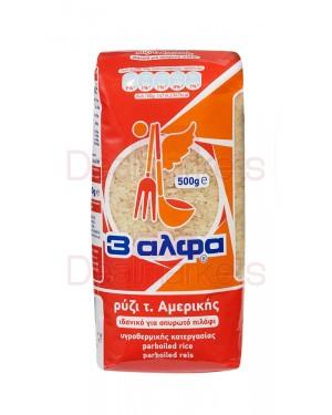 3Α ρύζι parboiled 500gr (20τεμ)
