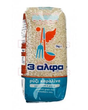 Ρύζι 3Α Καρολίνα 500gr