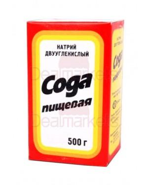 Μαγειρική σόδα Backpulver 500gr