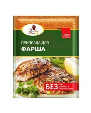 Μείγμα μπαχαρικών ESTETIKA WKUSA για κιμά φάκελος 20gr
