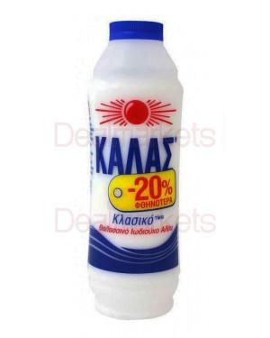 Κάλας αλάτι sticker -20% φθηνά pet 750gr