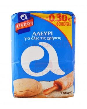 Αλλατίνη αλεύρι για όλες τις χρήσεις (sticker -0,30€) 1kg