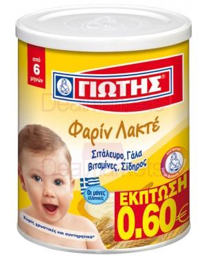 Γιώτης φαρίν λακτέ  300gr με sticker (-0.60€)