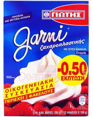 Γιώτης garni με βανίλια 2χ100gr (-0,50€)