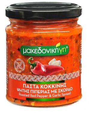 Μακεδονική γή πάστα κόκκινης ψητής πιπεριάς με σκόρδο 200gr