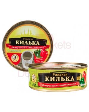 Σαρδέλα τηγανιτή με πιπεριά Brivais Vilnis 240gr