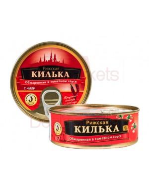 Σαρδελορέγκα Τηγανιτή Brivais Vilnis σε καυτερή σάλτσα τομάτας 240gr