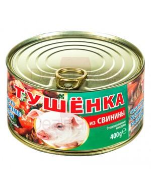 Χοιρινό TOUSHONKA 400gr