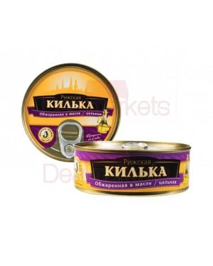 Brivais vilnis κίλκα τηγανιτή σε λάδι 230gr