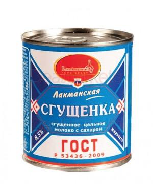 Ζαχαρούχο συμπυκνωμένο γάλα Lackmann 397gr