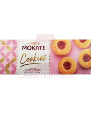 Μπισκότα Mokate με raseberry 150gr