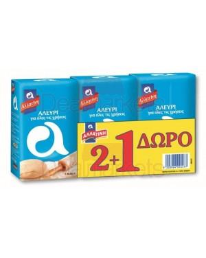 Αλεύρι Αλλατίνη 1kg 2+1Δ