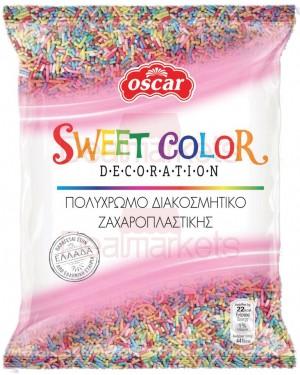 Τρούφα πολύχρωμη Oscar 100gr