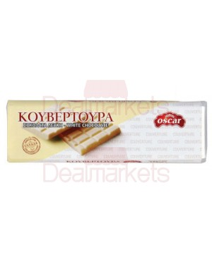 Κουβερτούρα λευκή σκολάτα Oscar 125gr