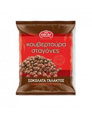 Κουβερτούρα Oscar σταγόνες σοκολάτας γάλακτος 100gr