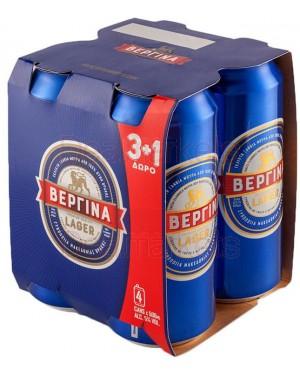 Βεργίνα μπύρα 500ml κουτί (3+1 δώρο)