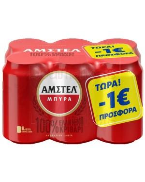Amstel μπύρα κουτί 330ml (-1€ sticker/6αδα)