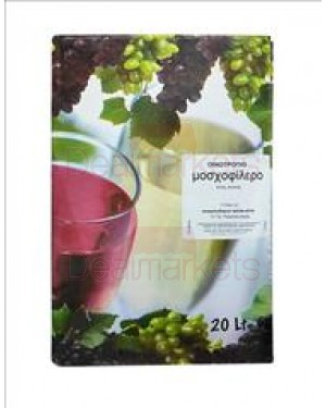 Οινοτρόπιο μοσχοφίλερο οίνος σε ασκό 20l