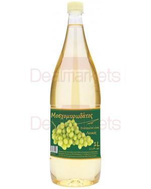 Μοσχομυρωδάτος επιλεγμένος οίνος λευκός 1l