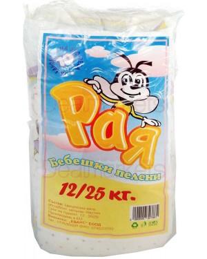 Παιδικές Πάνες Raia 10τεμ 12-25 Kg