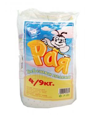 Βρεφικές πάνες RAIA 10 τεμ  4-9kg