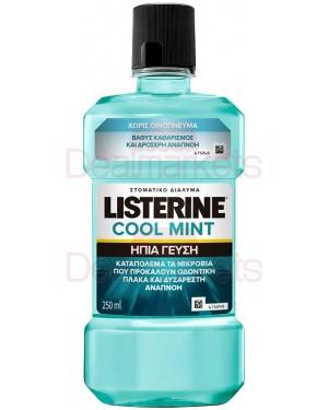 Listerine στοματικό διάλυμα cool mint ήπια γεύση 250ml