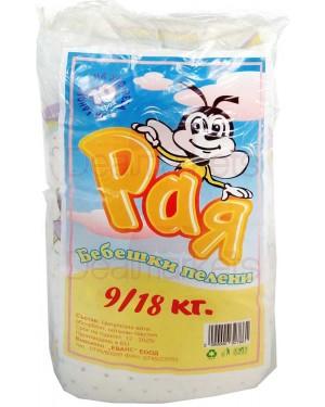 Παιδικές πάνες Raia 10τεμ 9-18Kg