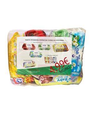 Promobox n1 ( μωρομάντηλα srp 4,99 € )