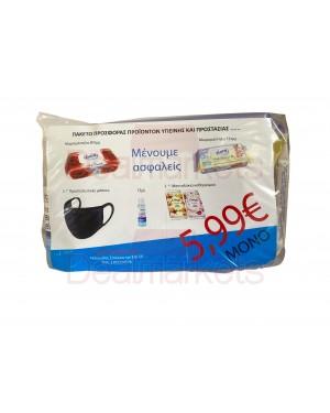 Promobox n2 ( προιόντα προστασίας srp 5,99 €)