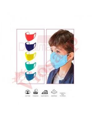 Μάσκα βαμβακερή παιδική με λάστιχο