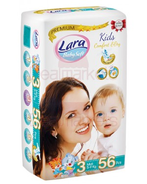 Lara παιδικές πανες νο3 (56τμχ)