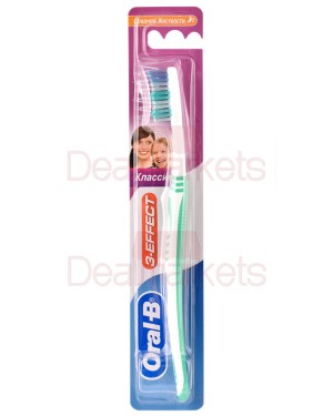 Oral b οδοντόβουρτσα medium classic 1.2.3