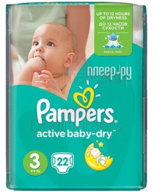 Pampers πάνες active baby dry no 3 (22 τεμ)