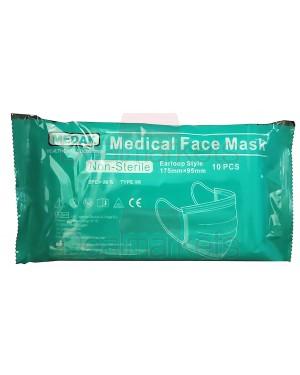 Μάσκα χειρουργική medical συσκευασία 10τεμ display 5τμχ